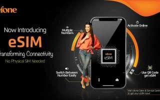 Ufone запускает первым ESIM в Пакистан