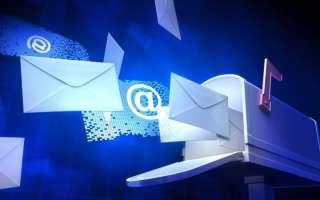 11 лучших бесплатных почтовых сервиса для создания личного электронного почтового ящика