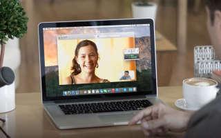 Приложения VoIP для бесплатных звонков на Mac