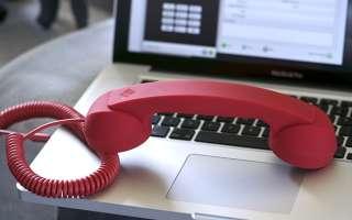 История возникновения VoIP и интернет-телефонов