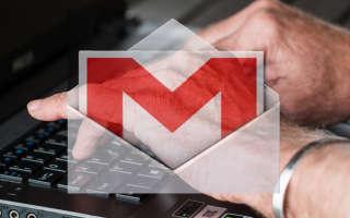 Как отправить факс онлайн используя Gmail
