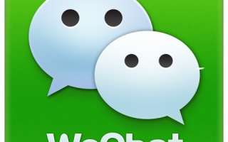 Обзор мобильного чата WeChat
