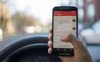 В чем разница между обменом текстовыми сообщениями и мгновенными сообщениями в приложении?