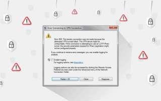 Как исправить ошибку VPN 800 в Windows 10