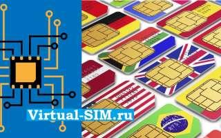 В чем разница между eSIM и SIM-картой?