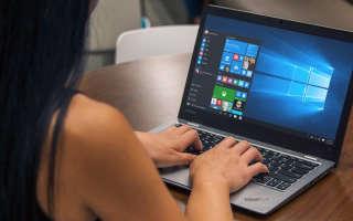 Подключение eSIM к мобильной сети на Windows 10