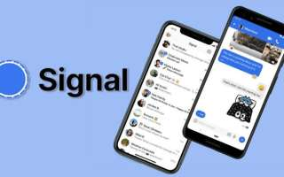 Signal — новая альтернатива WhatsApp