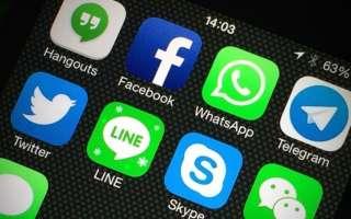 10 популярных и бесплатных приложений для обмена мгновенными сообщениями