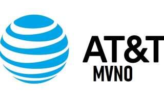 Обзор AT & T MVNO: список операторов, покрытие, роуминг, преимущества и недостатки.