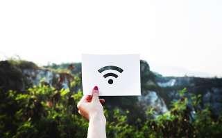 Как подключиться к беспроводной сети Wi-Fi