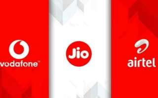 Jio, Vi и Airtel eSIM: как активировать eSIM в Индии