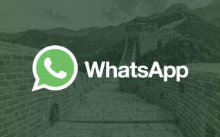 Как использовать WhatsApp в Китае с помощью VPN