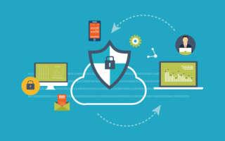 Что такое приложение со сквозным шифрованием сообщений?