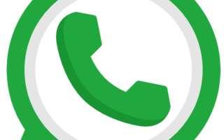 Обзор приложения WhatsApp Messenger — выбор миллиарда пользователей