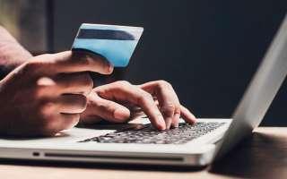 Топ-9 лучших сервисов по защите от кражи личных данных в 2021 году