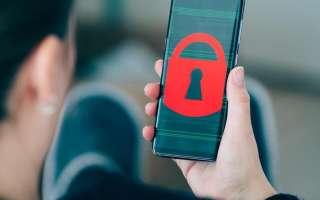 Избегайте эти 7 приложений VPN для Android из-за ненадежной конфиденциальности