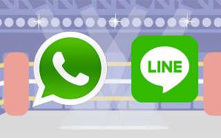 LINE и WhatsApp: сравнение двух VoIP приложений