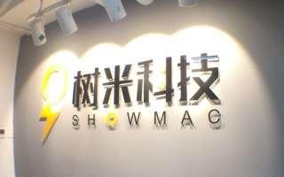 Провайдер eSIM Xiaomi IoT привлек 15 миллионов долларов финансирования