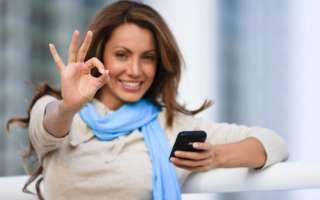 Что делать если рабочий телефон не дает отдохнуть