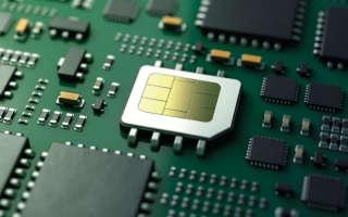 Развитие eSIM технология по состоянию на 2020 год, и перспективы