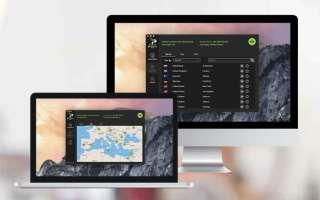 ТОП трех лучших VPN для Mac в 2021 году