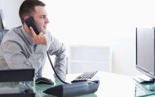 Почему вы не должны платить за пользователя в телефонной системе VoIP