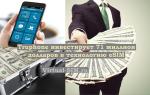 Truphone инвестирует 71 миллион долларов в технологию eSIM