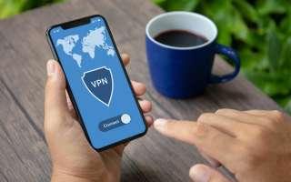 Как настроить доступ к VPN на iOS