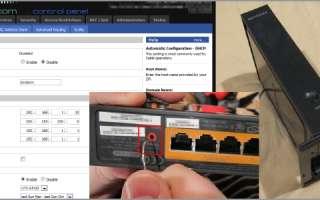 Превратите свой домашний маршрутизатор в сверхмощный маршрутизатор с DD-WRT