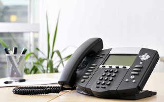 Почему настольный телефон актуален по сей день