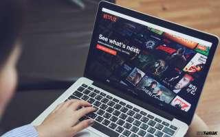 Лучшие платные и бесплатные VPN для Netflix, которые работают в 2021 году