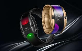 Часы Nubia с гибким дисплеем и поддержкой eSIM