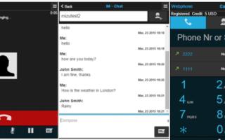 Обзор веб-телефона SIP WEB client от Mizu