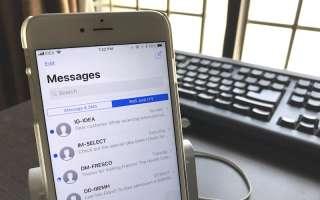 Как заблокировать спам-сообщения на Android и iPhone при помощи приложений