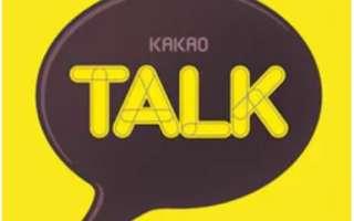 Полный обзор приложения KakaoTalk