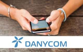 Полностью бесплатный тариф появился у мобильного оператора Danycom