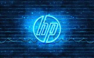 Ноутбуки и планшетные компьютеры HP поддерживающие eSIM