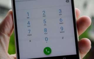 SIP приложения для Android для бесплатных или недорогих звонков по всему миру