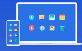 Как использовать MI Cloud, чтобы найти потерянный телефон Xiaomi