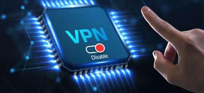 Как отключить VPN в Windows 10 — несколько способов