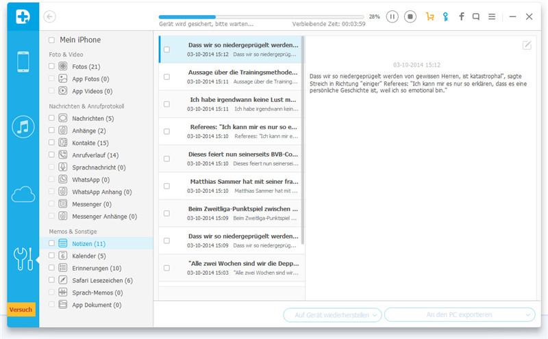 iPhone: восстановить удаленные текстовые сообщения на устройстве