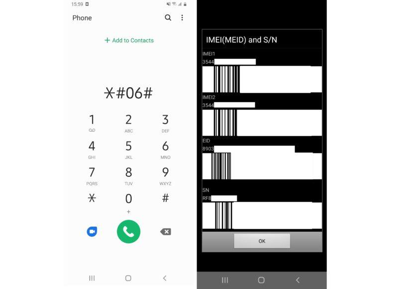 Как мне найти свой номер eSIM IMEI на телефоне Android cgjcj, 1